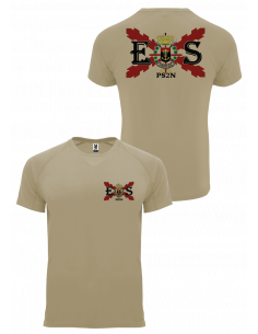 Camiseta PSN Infantería de Marina